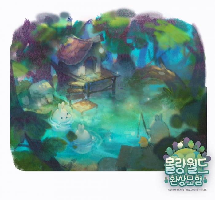 몰랑월드_온천장_small.png