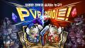 전략 카드 게임 '트리플 판타지' 실시간 PVP 업데이트