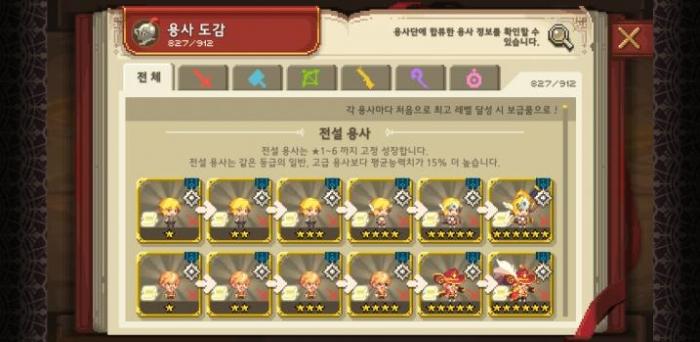 Screenshot_20200921-102123_Crusaders.jpg