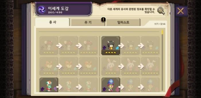 Screenshot_20200921-102412_Crusaders.jpg