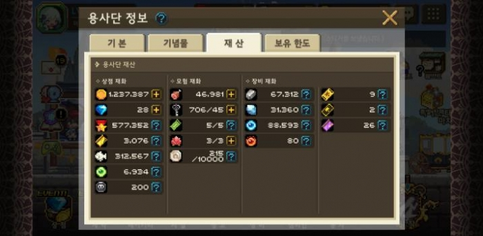 Screenshot_20200921-102420_Crusaders.jpg