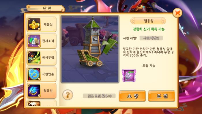 Screenshot_20200922-133249.png
