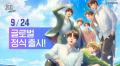 넷마블, 'BTS 유니버스 스토리' 글로벌 173개국 정식 출시