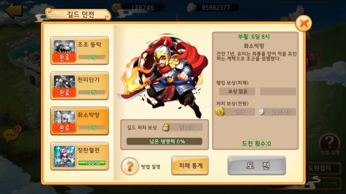 Screenshot_20200928-153059.png