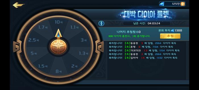 삼국지혈전_추석 이벤트_9_29.png