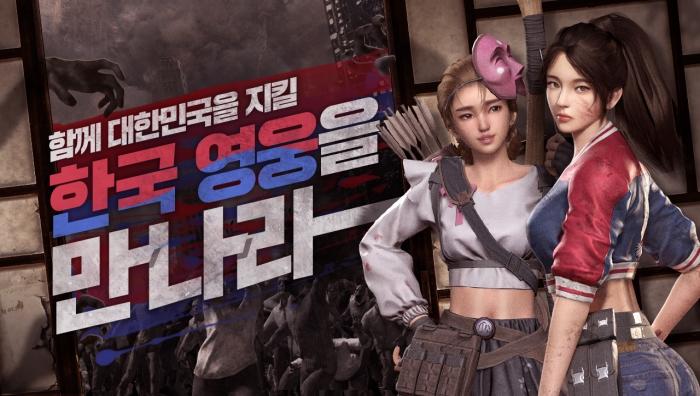 S.O.S_한국 오리지널 영웅 강은주, 윤채희 이미지.jpg