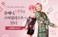 여성 입맛 게임 속속 등장... '샤이닝니키', '마술양품점' 출시 임박