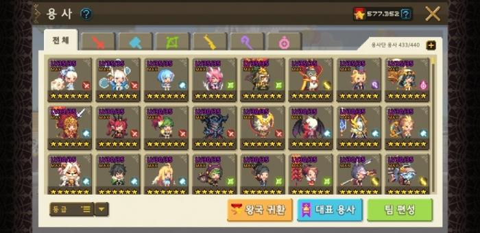 KakaoTalk_20201024_004317751_01.jpg