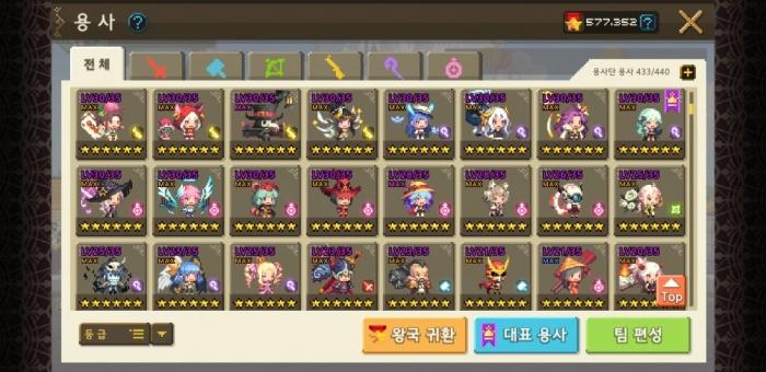KakaoTalk_20201024_004317751_02.jpg
