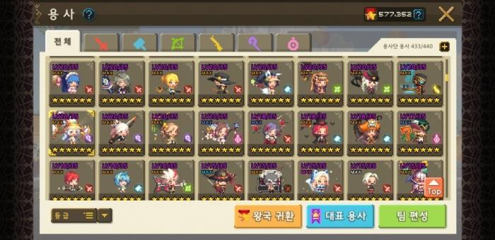 KakaoTalk_20201024_004317751_03.jpg