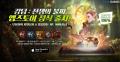 파우게임즈, '킹덤 : 전쟁의불씨' 애플 앱스토어 출시