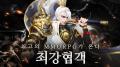 직딩을 위한 무협 MMORPG '최강협객' 구글 인기랭킹 1위 등극