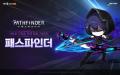 '메이플스토리M' 신규 직업 '패스파인더' 업데이트