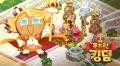 [2월 3주 HA랭킹] '쿠키런: 킹덤' 4주째 넘버원 고수