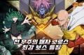 [4월 1주 HA랭킹] 원펀맨 3주째 1위 수성... DK모바일, 급상승 3위 랭크