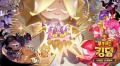쿠키런: 킹덤, 구글 플레이 게임 매출 2위 달성