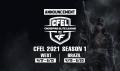 스마일게이트, 브라질/웨스트 CFEL 2021 시즌1 개막 발표