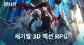 세기말 3D 액션 RPG '퍼니싱:그레이 레이븐' 사전예약 개시