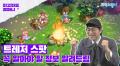 트릭스터M, '트레저 스팟' 콘텐츠 상세 정보 공개