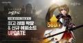 리니지2 레볼루션, 최고레벨 확장 · 신규 에피소드 업데이트