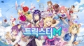 [5월4주 HA랭킹] 귀여운 리니지 '트릭스터M' 단번에 1위로!