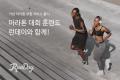 런데이, 신규 프로그램 '가상 마라톤 시뮬레이션' 탑재