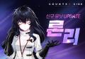 넥슨, '카운터사이드' 신규 캐릭터 '론 리' 업데이트