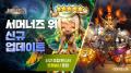 컴투스, '서머너즈 워' 신규 업데이트 실시! 신규 조합 몬스터 '토템술사' 공개