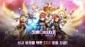 '소울시커:6번째 기사단' 신서버 오픈 후 순위 역주행