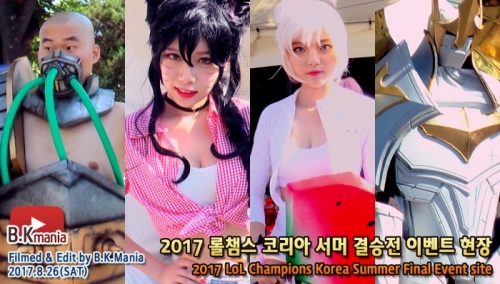 [영상] 2017 롤챔스 코리..