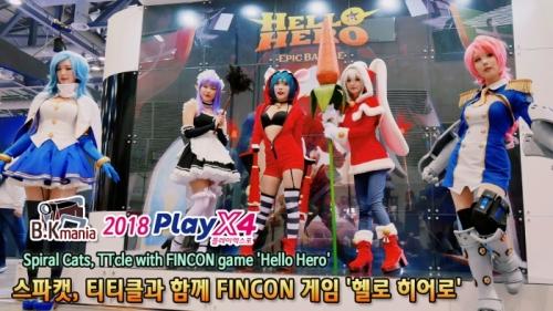 [2018 PlayX4 영상]..
