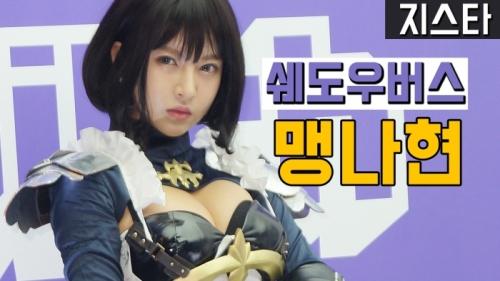 [직캠] 레이싱모델 맹나현 코..