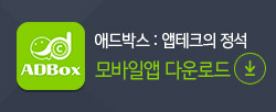 애드박스 : 앱테크의 정석 모바일앱 다운로드