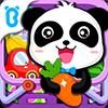 팬더 슈퍼마켓-어린이 쇼핑놀이