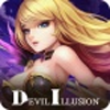 D.I (Devil illusion)