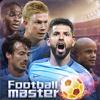 풋볼 마스터 2017 Football Master