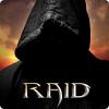 레이드(RAID)