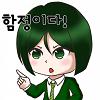 제갈공명,함정이다,웨이버(제작:김야모)