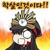 놋부,노부나가,오다노부나가,학살인것이다,혼노지 (제작:Aiucard, Alucard,그오콘공방)