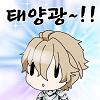 가웨인,태양,감자기사,태양광,원탁 (제작:Alucard, Aiucard,그오콘공방)