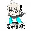 앵밥,오키타소지,혼노지,뽑아주실거죠? (제작: 꽃순이도순이)