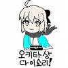 앵밥, 오키타소지, 혼노지, 오키타상 다이쇼리 (제작: 꽃순이도순이)