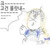 잔다르크,잔느,고건몰랏내,크,케장콘 (제작: 죽창볼크)