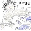헤라클레스,쿠훌린,고오얀놈,케장콘 (제작: 죽창볼크)