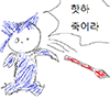 핫하죽어라,쿠훌린,죽창,케장콘 (제작: 죽창볼크)