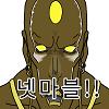 넷마블,다리우스3세,버서커,우워어어어 (제작: Aiucard, Alucard,그오콘공방)