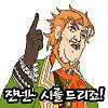 셰익스피어,시,쟌넨,트럼프,패러디 (제작:그오콘공방)