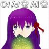 사쿠라,어서오세요 (제작:나츠메♪)