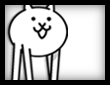 징글 고양이