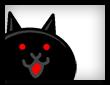 살의의 고양이
